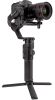 manfrotto mvg 220 camera gimbal